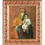 Казанская Песчанская икона Божией Матери, рамка с узором 14,5*16,5 см - Иконы