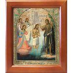 Крещение Господне, икона в рамке 12,5*14,5 см - Иконы