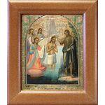 Крещение Господне, икона в широкой рамке 14,5*16,5 см - Иконы