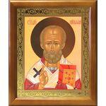 Святитель Николай Чудотворец, деревянная рамка 17,5*20,5 см - Иконы
