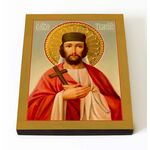 Мученик Або Тбилисский, икона на доске 8*10 см - Иконы