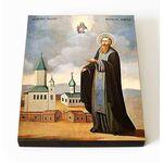 Преподобный Александр Куштский, игумен, икона на доске 8*10 см - Иконы