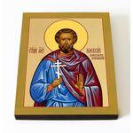 Мученик Алексий Константинопольский, икона на доске 8*10 см - Иконы