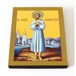Преподобный Алексий человек Божий, икона на доске 8*10 см - Иконы