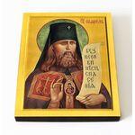 Священномученик Иларион Троицкий, архиепископ Верейский, доска 8*10 см - Иконы