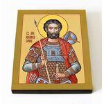 Мученик Иоанн Воин, икона на доске 8*10 см - Иконы