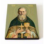 Праведный Иоанн Кронштадтский, икона 8*10 см - Иконы