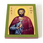 Исповедник Конон Исаврийский, икона на доске 8*10 см - Иконы