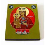 Леснинская икона Божией Матери, печать на доске 8*10 см - Иконы