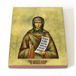 Преподобная Мелания Римляныня, икона на доске 8*10 см - Иконы