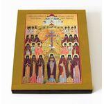 Новомученики Белогорского Свято-Николаевского монастыря, доска 8*10 см - Иконы