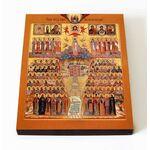 Собор Рязанских святых, икона на доске 8*10 см - Иконы