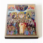 Собор Грузинских святых, икона на доске 8*10 см - Иконы