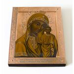 Табынская икона Божией Матери, печать на доске 8*10 см - Иконы