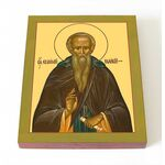 Преподобный Евфимий Великий, икона на доске 8*10 см - Иконы