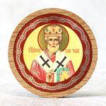 Икона автомобильная круглая с ковчегом, Николай Чудотворец - Автомобильные иконы