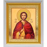 Мученик Анатолий Никейский, икона в белом киоте 19*22 см - Иконы