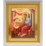 Апостол Матфей, евангелист, икона в белом киоте 19*22 см - Иконы