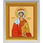 Мученица Валерия Римская, царица, икона в белом киоте 19*22 см - Иконы