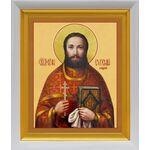 Священномученик Евгений Исадский, икона в белом киоте 19*22 см - Иконы