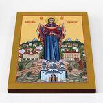 Покров Пресвятой Богородицы, икона на доске 30*40 см - Иконы