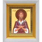 Преподобный Алексий человек Божий, белый киот 14*16 см - Иконы