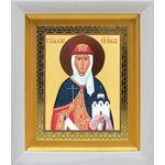 Равноапостольная княгиня Ольга, белый киот 14*16 см - Иконы