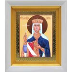 Равноапостольная царица Елена, белый киот 14*16 см - Иконы