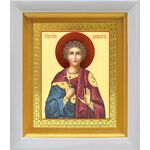 Мученик Вонифатий Тарсийский, икона в белом киоте 14*16 см - Иконы