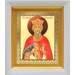 Равноапостольный князь Владимир, белый киот 14*16 см - Иконы