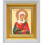 Мученица Алевтина Кесарийская, Валентина, икона в белом киоте 14*16 см - Иконы