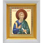 Апостол Андрей Первозванный, белый киот 14*16 см - Иконы