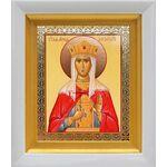 Мученица Александра, царица Римская, икона в белом киоте 14*16 см - Иконы