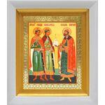 Благоверные князья Борис, Глеб и Роман, икона в белом киоте 14*16 см - Иконы