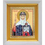 Равноапостольная княгиня Ольга, икона в белом киоте 14*16 см - Иконы