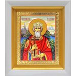 Равноапостольный князь Владимир, икона в белом киоте 14*16 см - Иконы