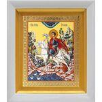 Мученик Трифон Апамейский, икона в белом киоте 14*16 см - Иконы