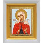 Мученица София Римская, икона в белом киоте 14*16 см - Иконы