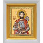 Мученик Иоанн Воин, икона в белом киоте 14*16 см - Иконы