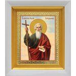 Апостол Андрей Первозванный, икона в белом киоте 14*16 см - Иконы