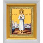 Преподобный Алексий человек Божий, икона в белом киоте 14*16 см - Иконы