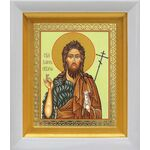 Предтеча и Креститель Господень Иоанн, белый киот 14*16 см - Иконы