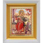 Великомученица Екатерина Александрийская, икона в белом киоте 14*16 см - Иконы
