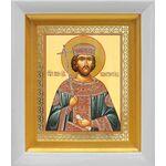 Равноапостольный Константин Великий, икона в белом киоте 14*16 см - Иконы