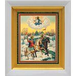 Благоверный князья Борис и Глеб на конях, икона в белом киоте 14*16 см - Иконы