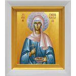 Преподобномученица Параскева Римская, икона в белом киоте 14*16 см - Иконы