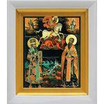 Святители Модест Иерусалимский и Власий Севастийский, киот 14*16 см - Иконы