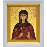 Мученица Гликерия Гераклейская, икона в белом киоте 14*16 см - Иконы