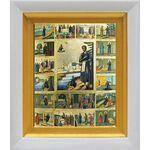 Праведный Симеон Верхотурский с житием, икона в белом киоте 14*16 см - Иконы