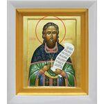 Священномученик Димитрий Легейдо, икона в белом киоте 14*16 см - Иконы